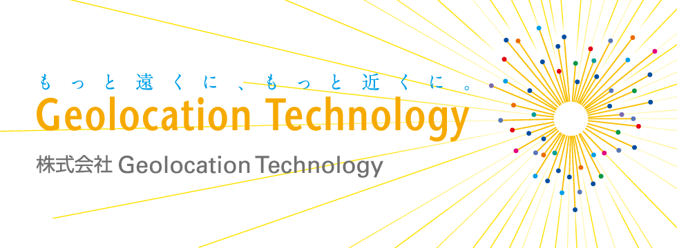 株式会社Geolocation Technology